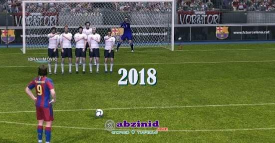 Dream league 2018 1.1