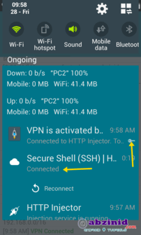 new mtn ehi config connected on wifi